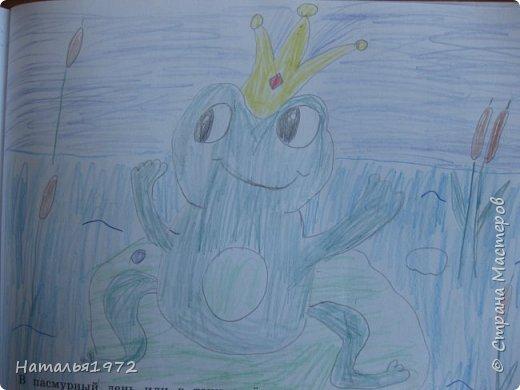 Лягушата фото 3