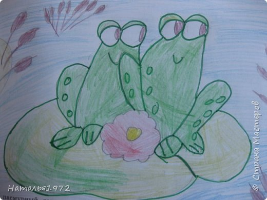 Лягушата фото 1