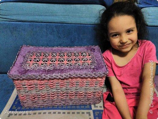 Эту корзинку плела для своей средней сестренки. Корзинку с крышкой плела в первый раз.  фото 5