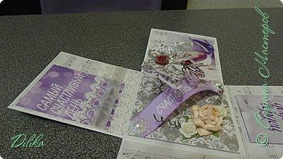 набор на свадьбу фото 5