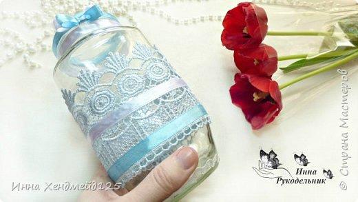 Захотела создать вазу для цветов из банки от кофе. И вот такой получился результат)  Материалы: банка от кофе, кружево, тесьма, клей универсальный, ленты. фото 1