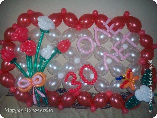 Открытками это назвать сложно, скорее - панно из воздушных шариков, которым можно эффектно поздравить с днём рождения. Это панно-открытка говорит само за себя: заказали на 35-ти летие молодой женщине. фото 10