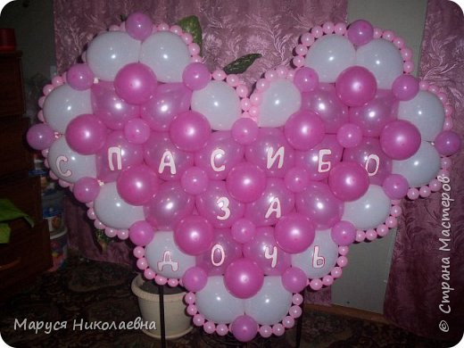 Открытками это назвать сложно, скорее - панно из воздушных шариков, которым можно эффектно поздравить с днём рождения. Это панно-открытка говорит само за себя: заказали на 35-ти летие молодой женщине. фото 17