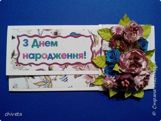 Новые конвертики! фото 2