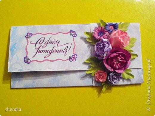 Новые конвертики! фото 7