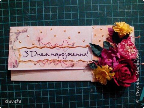 Новые конвертики! фото 5
