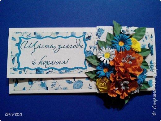 Новые конвертики! фото 3