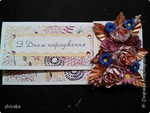 Новые конвертики! фото 1