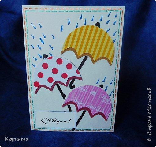 Доброго времени суток,дорогие друзья! Показываю открыточки к 8Марта. Делались для разных людей, старалась учесть характер и пристрастия, поэтому все в разных стилях. фото 8