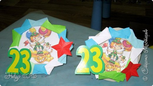 Праздники уже прошли, появилось время выложить детские работы. Сначала подарки для пап. Первая работа моя, как образец детям, потом детские. фото 3