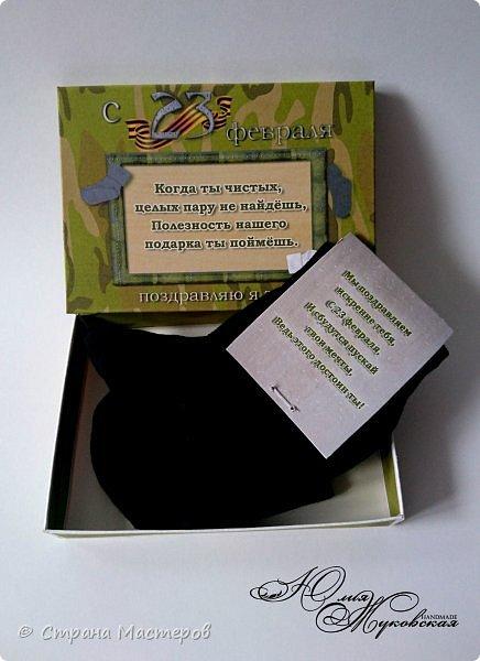 Всем здравствуйте!  Сегодня я к вам пришла с хорошим настроением!  Начну с того,  что Ириша Рязаночка,  наш мега Организатор,  объявила игру!  Вот здесь: http://stranamasterov.ru/node/1085724 Присоединяйтесь!  Темы очень оригинальные!  Давайте всколыхнем наше застоявшееся свит-общество! Пофантазируем!  Давайте,  пожалуйста!   Несмотря на то,  что наша тяжелая жизнь продолжается (теперь дети гриппуют),  настроение потихоньку повышается.  Радует,  что на улице стало рано светать и поздно темнеть.  Радует,  что снег потихоньку сходит и в воздухе вкусно пахнет землей.  Сегодня было столь редкое в наших краях солнышко,  я вышла на улицу с кружкой горячего чая.  Так душевно пригрелась,  сидя на завалинке.  Птички чирикают,  ручейки журчат.  И я оттаиваю понемногу.  Почти месяц я не подходила к своему рабочему столу.  Было желание все бросить,  выкинуть и жить обычной жизнью. Но потихоньку приближался день Рождения племянницы мужа.  Я еще до ухода мамы из жизни обещала сделать в подарок цифру для фотосессии.  Придерживаюсь принципа,  что обещания надо сдерживать.  И я села творить.  Сначала нехотя,  без настроения,  но потом втянулась,  и сделала ее,  как на одном дыхании!  фото 5