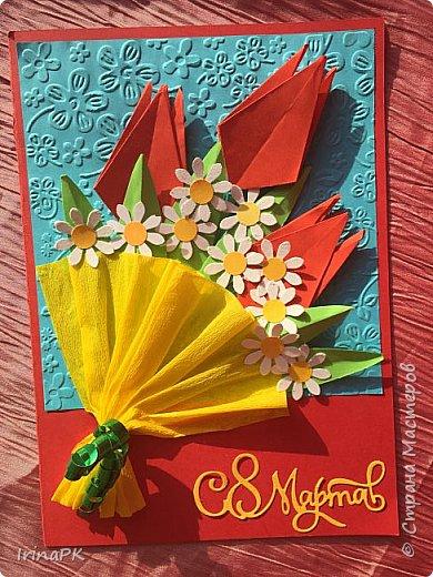 Вот такие открытки делали мамам на 8 Марта.
