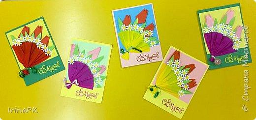 Вот такие открытки делали мамам на 8 Марта. фото 2