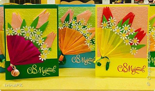 Вот такие открытки делали мамам на 8 Марта. фото 4