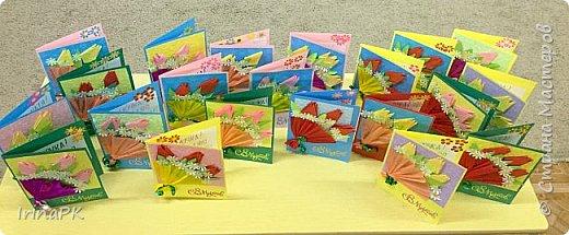 Вот такие открытки делали мамам на 8 Марта. фото 3