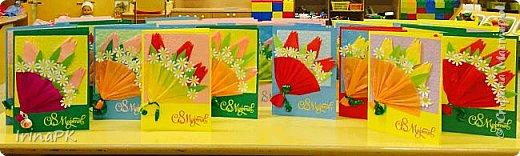 Вот такие открытки делали мамам на 8 Марта. фото 6