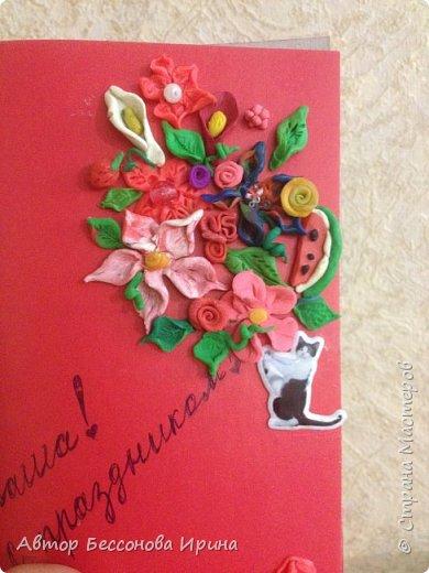 у подружки дочери День Варенья!!! 8 лет!Вот мы и сделали с Настенькой такой эксклюзивный подарок, вернее сказать -приложение к подарку!!! фото 2