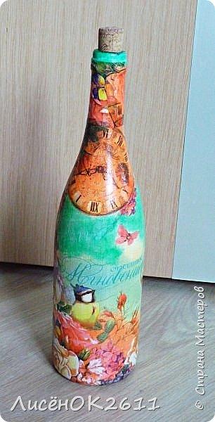 Декупажные бутылочки фото 4