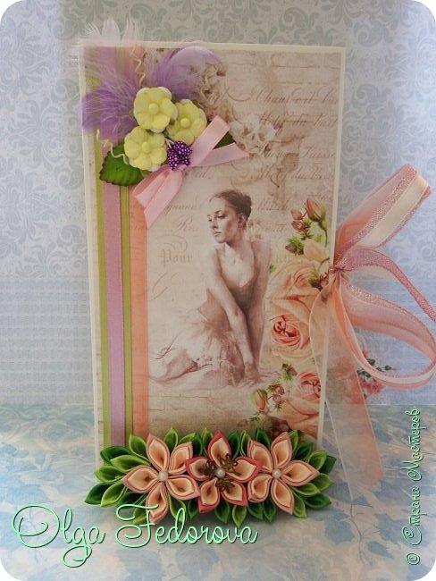 Представляю Вашему вниманию мои подарки и комплименты к празднику 8 Марта. фото 26