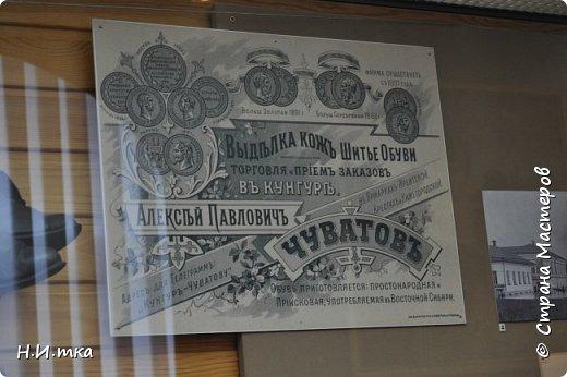 Кунгур один из крупнейших экономических, историко-архитектурных и культурных центров Пермского края. Он был основан в середине XVII века, а свое название получил по речке Кунгурке. фото 14