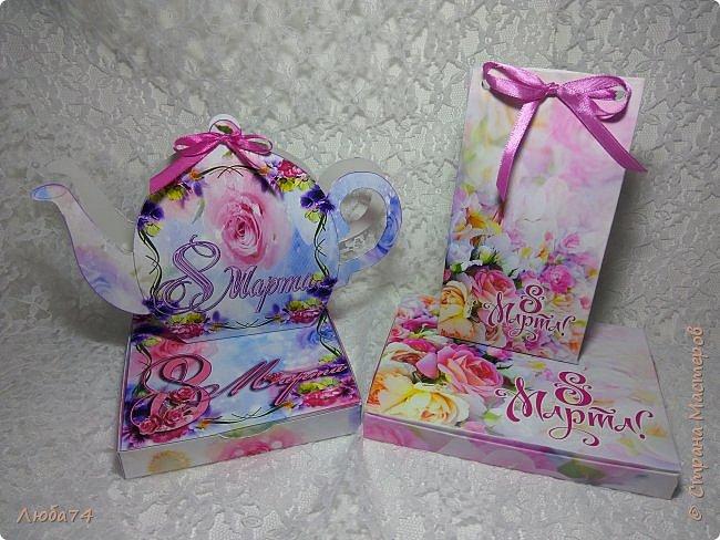 Всем здравствуйте!!! Вот такие подарочные наборы я сделала к 8 марта. Все эти схемы коробочек я нашла на просторах интернета. Распечатала на матовой фотобумаге пл. 230 гр. и 90 гр. для этикеток. фото 1