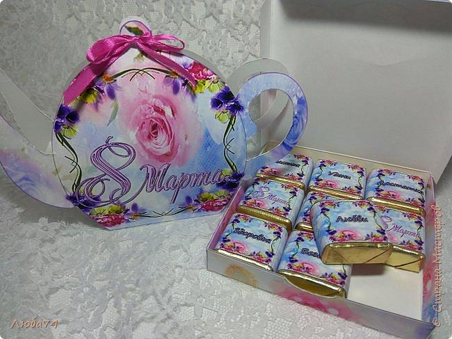 Всем здравствуйте!!! Вот такие подарочные наборы я сделала к 8 марта. Все эти схемы коробочек я нашла на просторах интернета. Распечатала на матовой фотобумаге пл. 230 гр. и 90 гр. для этикеток. фото 12