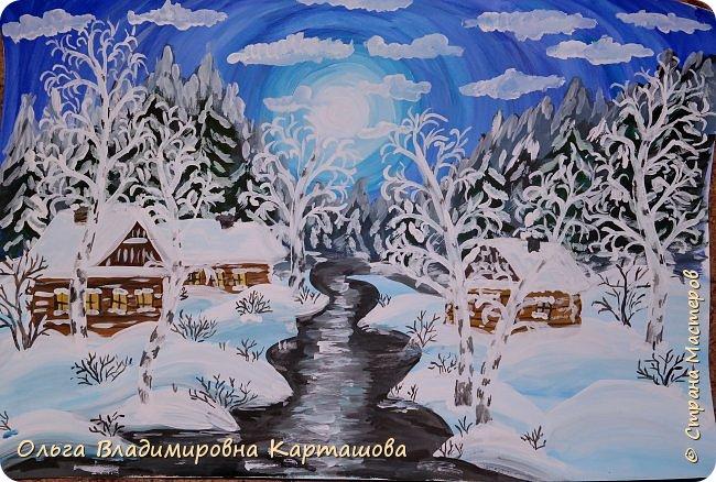 """С самого детства я очень любила рисовать, рисовала, как все дети, а по-настоящему так и не пришлось научиться. А очень хочется...Вот я и пытаюсь рисовать, ведь учиться никогда не поздно. В """"Стране мастеров"""" мне очень понравились уроки рисования, так бы я назвала мастер-классы Ольги Уралочки, http://stranamasterov.ru/user/348207. Несколько пейзажей по её урокам я постаралась изобразить на бумаге.  фото 4"""