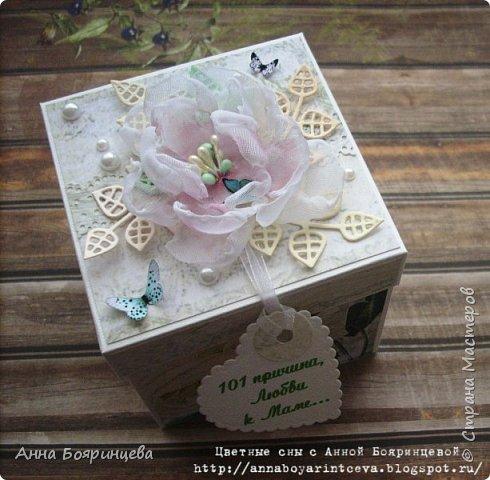 Всем привет!!!! Покажу коробочку с причинами любви к маме. Делала ее еще в декабре) фото 1