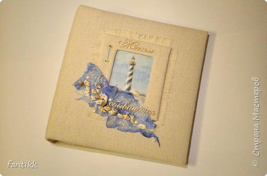 Альбом Морской фото 1
