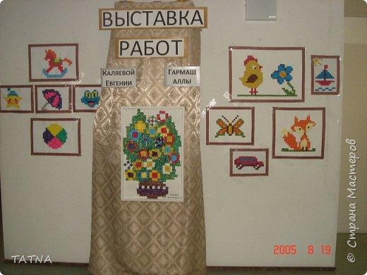мозаика фото 1