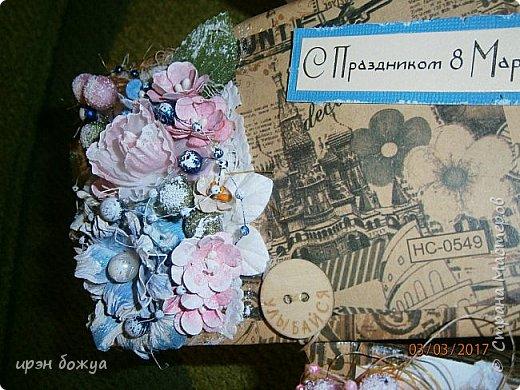 Вот такие коробочки  были сделаны по заказу мужа на 8 марта сотрудницам на работе. МК есть у меня в блоге. Здесь уже другая оберточная бумага- а ля Париж, хотя на ней видны купола церквей. фото 7