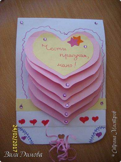 С моими детьми мы сделали поздравительную открытку к празднику Матери фото 2