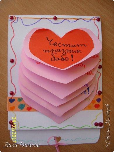 С моими детьми мы сделали поздравительную открытку к празднику Матери фото 3