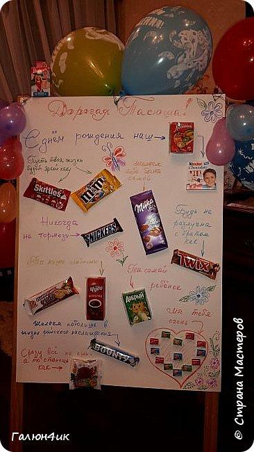 """Всем доброго вечера!!! Завтра у моей доченьки день рождения!!! Пока она легла спать, нужно было побыстренькому сделать ей """"сладкий плакат""""... фото 7"""