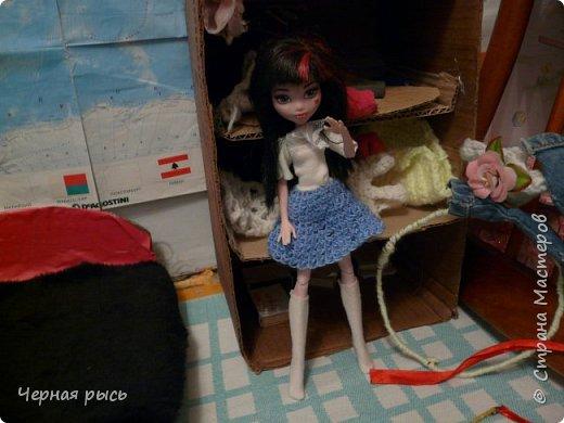 ((Привет , это я Дракулаура! Сегодня я решила занятся гимнастикой. фото 1