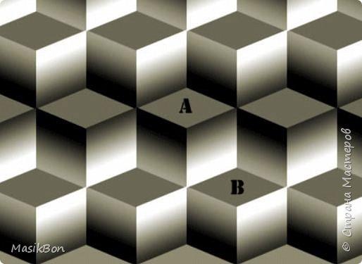 Оптическая иллюзия из бумаги