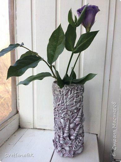 Вот такая вазочка у меня получилась, практически из ничего.... фото 1