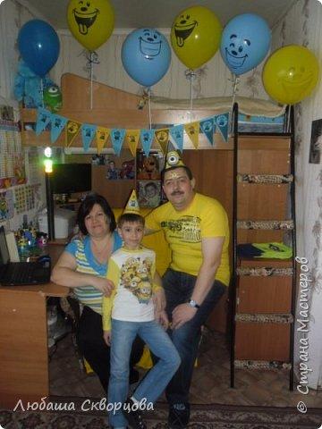 «Сине-желтая вечеринка или очередной день рождения Матвея с его любимыми миньонами»