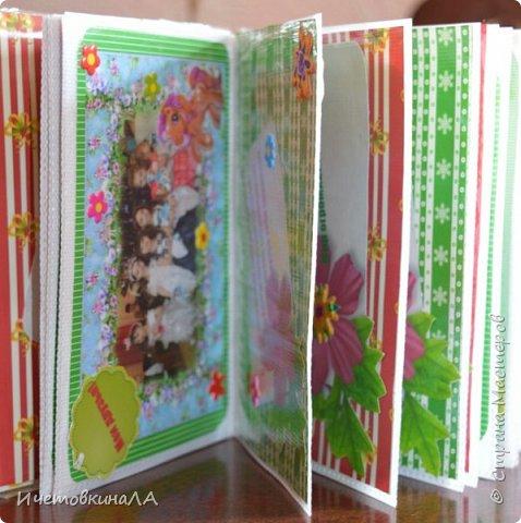 на каждой страничке альбома фото девочки в красивой рамочке и поздравления фото 2