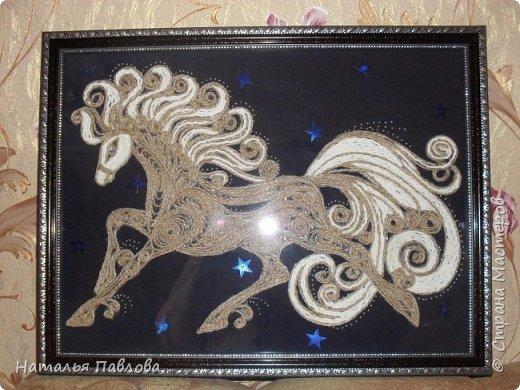 Давно мечтала сделать коня на фоне звездного неба, и вот сделала..... фото 2