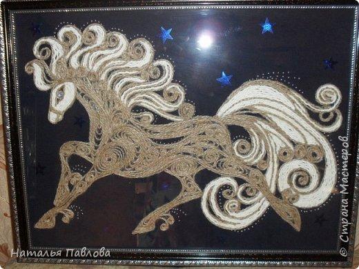 Давно мечтала сделать коня на фоне звездного неба, и вот сделала..... фото 1
