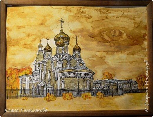 Кафедральный Собор Святого Пророка Илии г. Комсомольск-на-Амуре. Рисунок кофе, гелевая ручка.