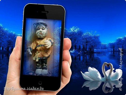 Домовой Будулайчик , моя первая кукла сделана под руководством Ирины Батыревой. фото 2
