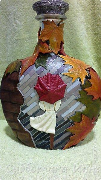 Вдохновили меня как раз кленовые листья. Когда ездила за грибами набрала целый букет разноцветных таких листочков и любовалась ими. Потом решила, что надо себе на память сделать что-то . И вот ... фото 1