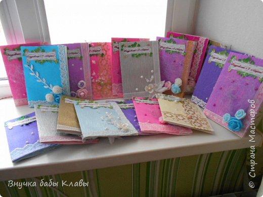 Все вместе открыточки. Всего было сделано 20 штук, большая часть уже раздарена))))) фото 1