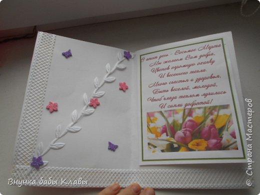 Все вместе открыточки. Всего было сделано 20 штук, большая часть уже раздарена))))) фото 3