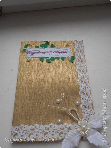 Все вместе открыточки. Всего было сделано 20 штук, большая часть уже раздарена))))) фото 5