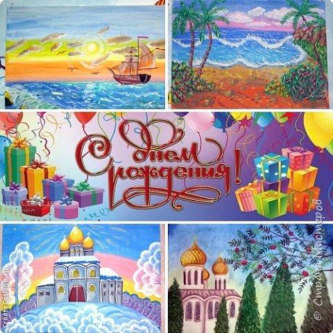 Здравствуйте, мои дорогие!  Сегодня, 16 марта, день рождения у моей виртуальной учительницы рисования-Ольги Уралочки! http://stranamasterov.ru/user/348207 И этот пост - моё поздравление и благодарность Вам, Ольга! От всей души я поздравляю Вас с личным Новым Годом!  Желаю Вам крепкого здоровья, хорошего настроения, весны, любви и удачи!  Ну и конечно же  много-много терпения   и весеннего вдохновения для того, чтобы Вы и дальше дарили нам счастье ощущать себя художниками!  Я всегда любила рисовать, а благодаря Вам, у меня получается всё лучше!  Огромное Вам спасибо!  фото 1