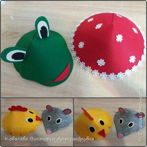 Маски, шапочки из фетра фото 3