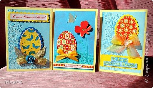 Такие открытки делала еще 5 лет назад, когда еще не было такого огромного количества вырубок. Открытки очень простые, использованы папки для тиснения, вырезанные яйца и готовые надписи, которые обычно кладут в пасхальные наборы для просушивания яиц. фото 12
